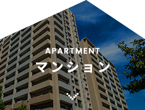 APARTMENT マンション アンカーリンク
